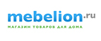 Скидки до 60% в Mebelion только на Black Friday! - Киров